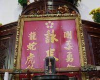 Ý nghĩa nhân văn những ngày lễ của Vịnh Xuân Chính Thống Phái