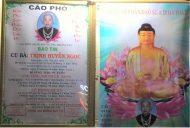 Đưa tiễn Thân Mẫu Đại Sư Chưởng Môn Cụ Bà Trịnh Huyền Ngọc về nơi an nghỉ cuối cùng