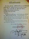 Thầy Nam Anh được cấp đai cao nhất trong môn phái Vịnh Xuân Thần Khí Đạo