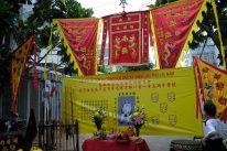 Kỷ niệm 115 năm ngày mất của đại sư Tăng Huệ Bác